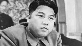 किम जोंग उन के दादा किम इल संग