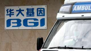 華大基因香港大埔實驗室大樓外的企業標誌(資料圖片)