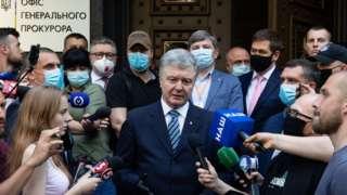 Петро Порошенко під офісом генпрокурора України