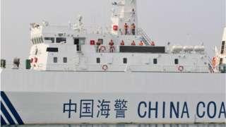 Lực lượng hải cảnh Trung Quốc
