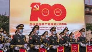 在北京中国共产党成立100周年庆典上的中国解放军联合军乐团(1/7/2021)