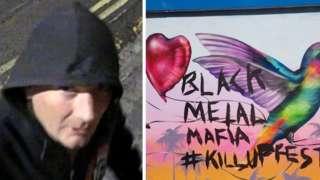 Suspect in Upfest vandalism