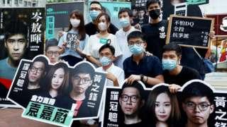 активисты Гонконга