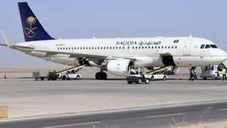 طائرة مدنية سعودية