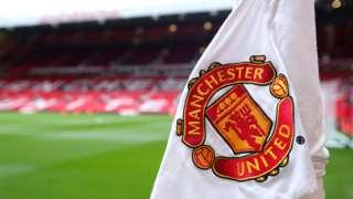 Manchester United corner flag