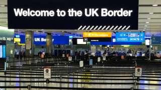 Urubibe ku kibuga c'indege ca Heathrow i London mu Bwongereza