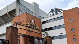 Shankly Gates Liverpool FC