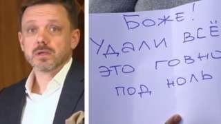 Напад на журналістів в Укрексімбанку - що нам відомо