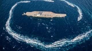 US carrier mock-up