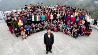 چانا کا خاندان