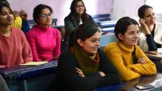 కాలేజీ విద్యార్థులు