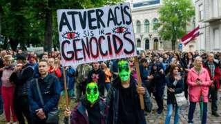 Демонстрация в Риге против обязательной вакцинации