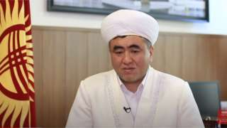 Кыргызстандын муфтийи Замир Ракиев