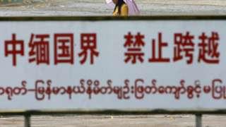 တရုတ် မြန်မာနယ်စပ် မူဆယ်မြို့မှာ တရုတ်အမျိုးသားအချို့ရဲ့ ငွေကြေးပေးမယ်ဆိုပြီး အိမ်ထောင်ဖက်အလိုရှိကြောင်းကြေညာတာတွေလည်းရှိခဲ့