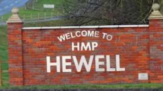 HMP Hewell sign