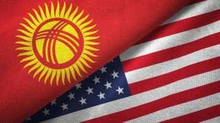Кыргызстан АКШга сын айтууга аргасыз болдубу?