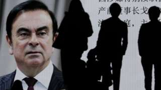 Ghosn didakwa melakukan penyalahgunaan finansial di Jepang.