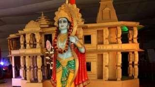 અયોધ્યા રામમંદિર પ્રતીકાત્મક તસવીર