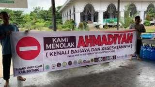 Ahmadiyah
