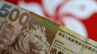 HK$500 note