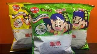 Keripik jagung rasa kelapa yang menjadi jimat keberuntungan di Taiwan.