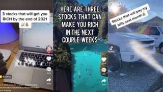 إعلانات على الانترنت تدعو الشباب إلى الاستثمار