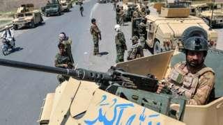 Afganistan'da Taliban'ın, Helmend eyaletinin kritik önemdeki Leşkergah şehrine doğru ilerlemesiyle sokak çatışmaları şiddetlendi.