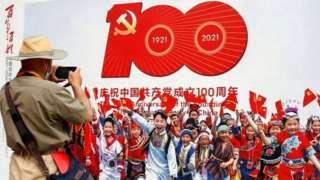 ਚੀਨੀ ਕਮਿਊਨਿਸਟ ਪਾਰਟੀ ਦੇ 100 ਸਾਲ