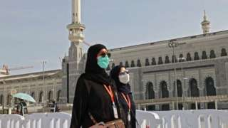 Pilgrims arrive to atend the Hajj season in the holy Saudi city of Meccca