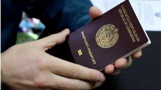 Ўзбекистон паспорти