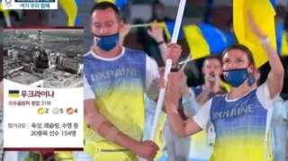 Італія - піца, Україна - Чорнобиль. Корейський канал вибачився за невдалі ілюстрації країн-учасниць Олімпіади