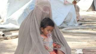 अफगान महिला
