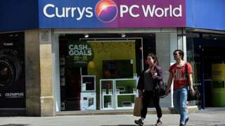 Currys PC World storefront