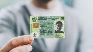 نادرا پاکستان