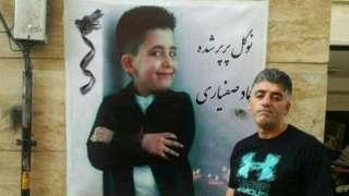 پوستر ترحیم عماد صفییاری و پدرش