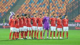 Al Ahly players line-up