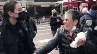 چینی خاتون، امریکہ، نسلی امتیاز