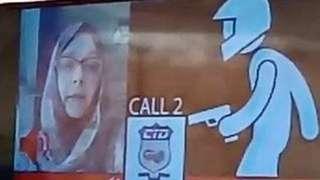 سی ٹی ڈی کی جانب سے سنائی گئی آڈیو پر تصویر