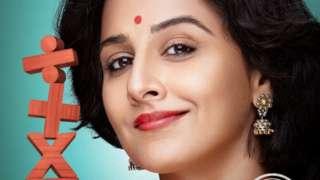 சகுந்தலா தேவி - விமர்சனம்