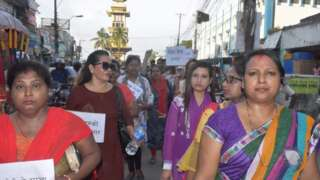 महिलाहरू विरोधमा