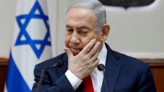 File photo of Israeli Prime Minister Benjamin Netanyahu (24 June 2018)