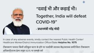 Modi's image on the vaccine certificate