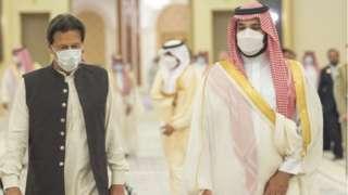 شہذادہ محمد بن سلمان اور وزیر اعظم عمران خان