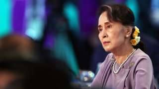 Myanmar State Counsellor Aung San Suu Kyi
