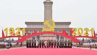 من مشاهد الاحتفال بالذكرى المئوية للحزب الشيوعي الصيني الحاكم