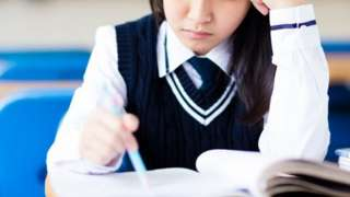 Japon bir kız öğrenci