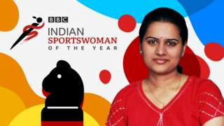 बीबीसी इंडियन स्पोर्ट्सवुमन अवॉर्ड