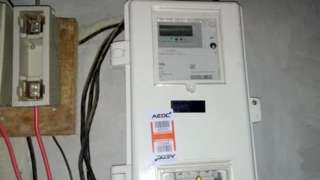 Electricity Subsidy: Ìjọba àpapọ gbọdọ̀ fòpin si owó ìrànwọ iná ní Naijiria