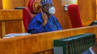 Nigerian senators to investigate alleged fraud