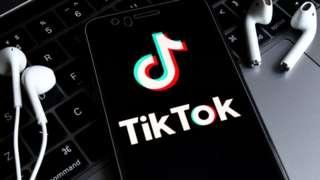 TikTok logo on mobile phone